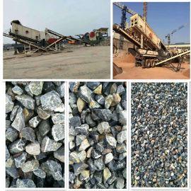 移动式破碎站市场投资前景 山东建筑垃圾移动破碎机厂家