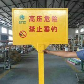 加工各类玻璃钢标志桩玻璃钢警示牌