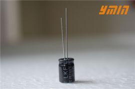 高频低阻插件铝电解电容器16v470uf上海永铭