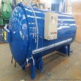 ZN1560蒸汽硫化罐