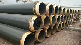 聚氨酯直埋保温管厂家