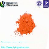 变色大师感温变色色粉31度桔橙色粉颜料