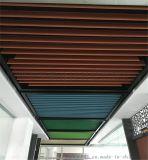 木纹铝方通吊顶-产品信誉保证