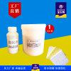 白色雲石膠工廠定制 純亞克力石英大理石拼接修補膠水