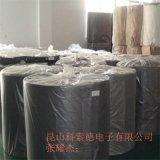 防靜電密封條、上海EVA防靜電材料、