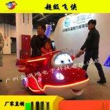 广州金满鸿正版授权超级飞侠乐迪包警长海豚贝广场游乐
