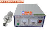 超声波陶瓷浆料雾化器,杭州CYS-W30喷涂机