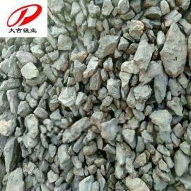 湖南锰矿厂家 大量供应钢厂洗炉用锰矿