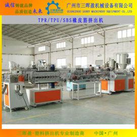 全新TPR橡皮筋生产线|双色PVC密封条挤出机