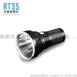 RT35 多功能Led 远射充电防水户外强光探照灯