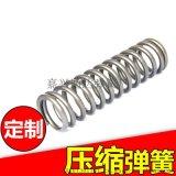 壓縮彈簧加工定做不鏽鋼彈簧壓力彈簧拉簧拉力彈簧