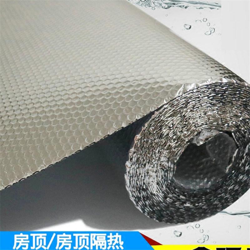 金华防晒材料、XPE复铝膜泡棉、EPE复铝膜泡棉