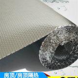 金華防曬材料、XPE復鋁膜泡棉、EPE復鋁膜泡棉