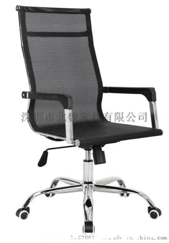 纳米丝网布大班椅、网布会议椅、网布办公家具
