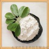 石家庄活性碳酸钙厂家报价|活性碳酸钙价格