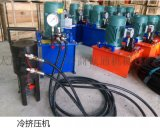 鋼筋冷擠壓套筒內蒙古加盟高性價