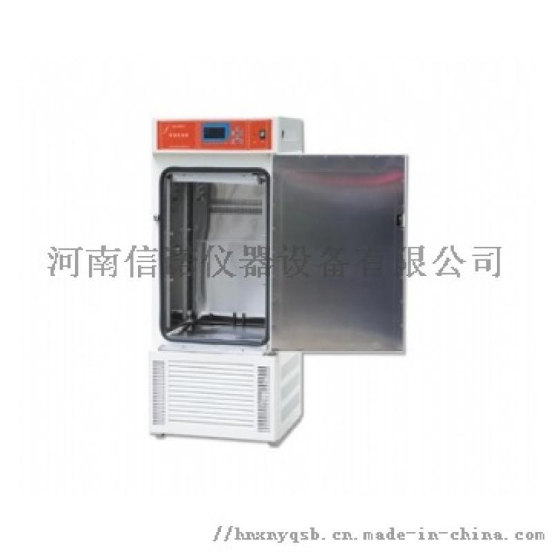 安徽恒温恒湿箱,小型恒温恒湿箱厂家直销