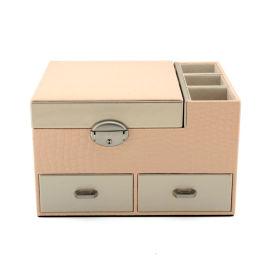 東莞化妝品收納盒皮盒包裝盒定制廠家