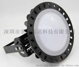 防眩光UFO工礦燈LED工礦燈LED廠房燈200W