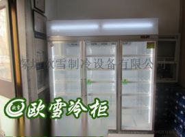 湖北厂商  的饮料展示柜大概多少一台