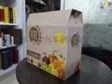 包装盒厂分享鲜果物语水果礼品箱现货订制加工设计