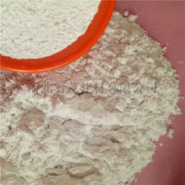 腻子粉专用灰钙粉 水性涂料用灰钙粉