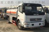二手东风多利卡5吨8吨10吨加油车带手续异地审