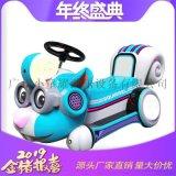 碰碰車廣場遊樂設備新款 兒童電動戶外擺攤車