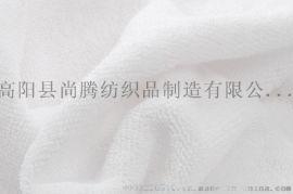 河北毛巾厂家专业生产酒店毛巾浴巾快消品