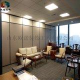 济南隔断厂家移动玻璃隔断墙办公室屏风