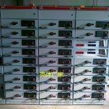 GCK开关柜外壳优质生产加工