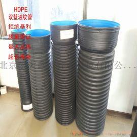 双壁波纹管厂家,宏大鑫诚HDPE双壁波纹管排水管