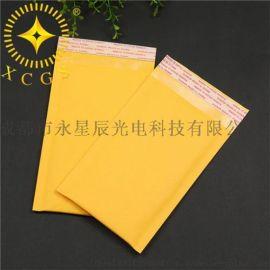 淮安厂家供应黄色牛皮纸气泡信封袋 电商快递气泡袋