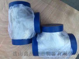 不锈钢DN125等径三通Y型三通鑫涌现货供应