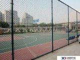 墨綠色學校操場籃球場圍欄 體育場圍網生產廠家
