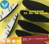 厂家直销方形橡胶脚垫 自粘橡胶网格垫