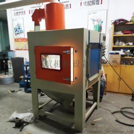 山东自动喷砂机-铝件太阳能型材配件喷砂处理设备