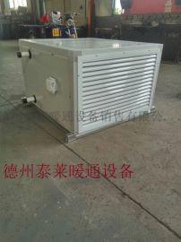ZKD-04吊顶空调机组BFP空气处理机组