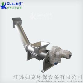 【新品推出】螺旋压榨机  脱水机  污泥螺旋压榨机