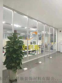 清远玻璃隔断,清远铝合金隔断,清远办公室高间隔