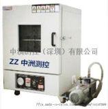 电池高空低气压模拟试验箱中洲测控深圳有限公司