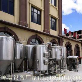 精酿啤酒屋酿酒设备小型精酿啤酒设备厂家