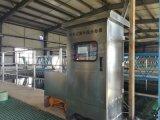 明渠式紫外线消毒杀菌器农村集体污水处理