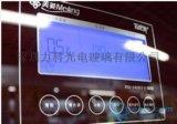 力科商顯玻璃面板家廠  0.5MM商顯玻璃面板