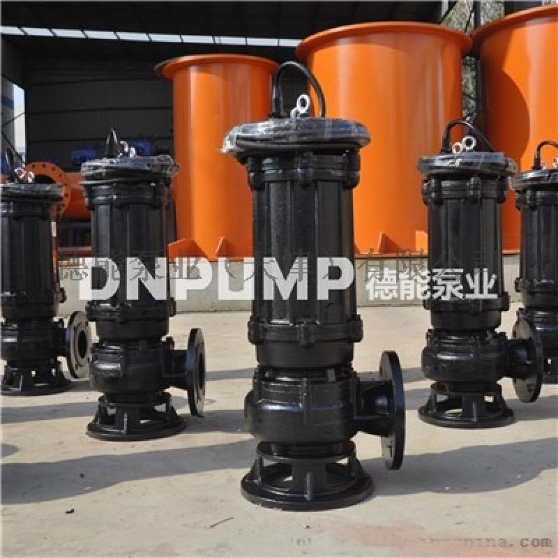 住宅区生活污水排放用大功率WQ潜水排污泵