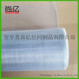 批发直销PVC窗纱304不锈钢窗纱不锈钢纱网防蚊虫
