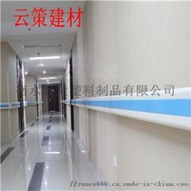 医院病房扶手A医用靠墙扶手A140PVC扶手厂家