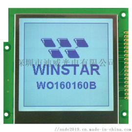 160160COG液晶屏电力抄表集中器水表液晶模块