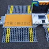 两块板可以移动的电子地磅