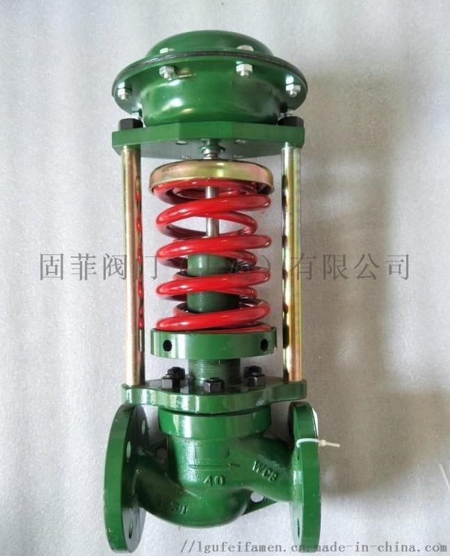 GFZJYP-自力式压力调节阀、自力式单座调节阀